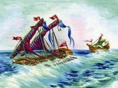 Первое пиратское государство